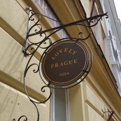 Отель Lovely Prague Havanska балкон