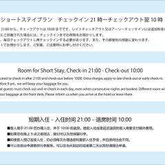 HOTEL THE HOTEL Shinjuku Kabukicho - Adult Only 3* Стандартный номер с двуспальной кроватью