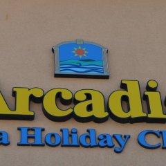 Отель Arcadia Apart Complex интерьер отеля