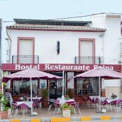 Отель Hostal Restaurante Reina питание фото 3