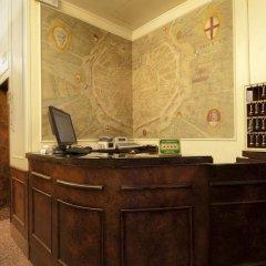 Отель Just Hotel St. George Италия, Милан - 11 отзывов об отеле, цены и фото номеров - забронировать отель Just Hotel St. George онлайн спа
