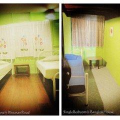 Отель Bangkok House Guest House комната для гостей