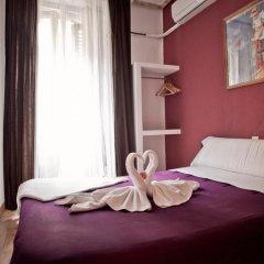 Hostel A Nuestra Señora de la Paloma Стандартный номер с двуспальной кроватью фото 11
