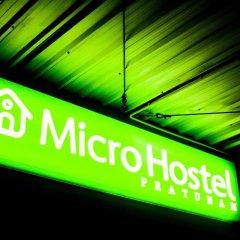 Micro Hostel спортивное сооружение