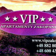 Отель VIP Apartamenty Stara Polana 2 Закопане развлечения