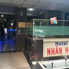 Nhan Hoa Hotel гостиничный бар