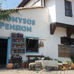 Отель Dionysos Pension питание фото 3