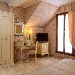 Hotel Canaletto в номере