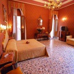 Отель Residenza San Maurizio 3* Полулюкс с различными типами кроватей фото 3