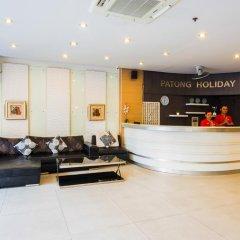 Tuana Patong Holiday Hotel интерьер отеля