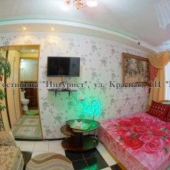 Гостиница Императрица Стандартный номер с разными типами кроватей фото 47