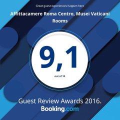 Отель Musei Vaticani Rooms питание фото 3