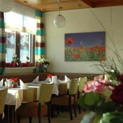 Отель Pension Weber Австрия, Вена - отзывы, цены и фото номеров - забронировать отель Pension Weber онлайн питание фото 3