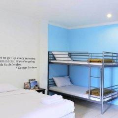 Отель Beds Patong 2* Номер Делюкс с разными типами кроватей