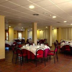 Отель Picon De Sierra Nevada Испания, Сьерра-Невада - отзывы, цены и фото номеров - забронировать отель Picon De Sierra Nevada онлайн питание