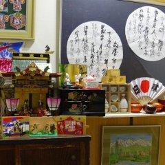Отель Hakuba Ski Kan Хакуба гостиничный бар