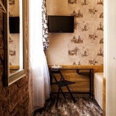 Апартаменты Apartment Avangard удобства в номере