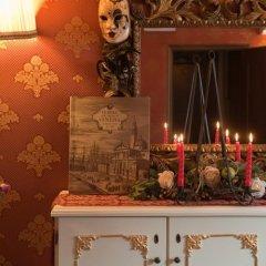Отель Locanda Antico Fiore Италия, Венеция - отзывы, цены и фото номеров - забронировать отель Locanda Antico Fiore онлайн помещение для мероприятий