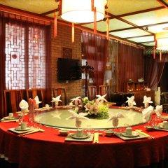 Отель Chinese Culture Holiday Hotel Китай, Пекин - 1 отзыв об отеле, цены и фото номеров - забронировать отель Chinese Culture Holiday Hotel онлайн помещение для мероприятий фото 2