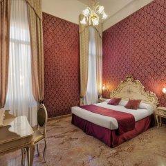 Отель Tre Archi 3* Стандартный номер фото 3