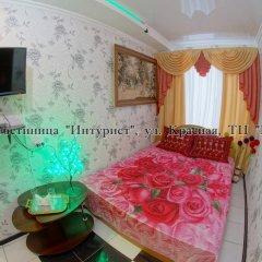 Гостиница Императрица Стандартный номер с разными типами кроватей фото 39