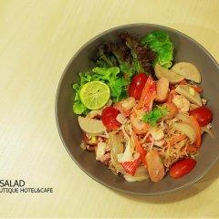 Khemmanatt Boutique Hotel Бангкок питание фото 2