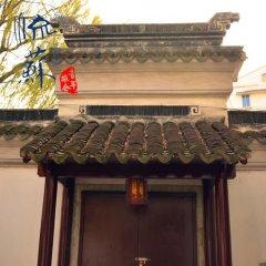 Отель Liusu Youth Hostel Китай, Сучжоу - отзывы, цены и фото номеров - забронировать отель Liusu Youth Hostel онлайн фото 5