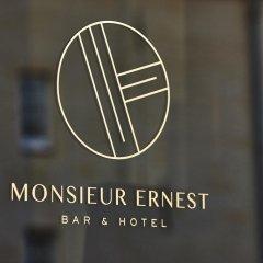 Отель Monsieur Ernest Бельгия, Брюгге - отзывы, цены и фото номеров - забронировать отель Monsieur Ernest онлайн спа фото 2