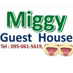 Отель Miggy Guest House Adults Only Бангкок спортивное сооружение