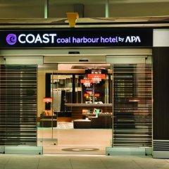 Отель Coast Coal Harbour Hotel Канада, Ванкувер - отзывы, цены и фото номеров - забронировать отель Coast Coal Harbour Hotel онлайн банкомат