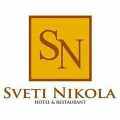 Отель Sveti Nikola Болгария, Кюстендил - отзывы, цены и фото номеров - забронировать отель Sveti Nikola онлайн спортивное сооружение