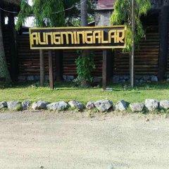 Aung Mingalar Hotel фото 5