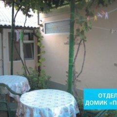 Гостиница Holiday Home On Krasnozelenykh в Анапе отзывы, цены и фото номеров - забронировать гостиницу Holiday Home On Krasnozelenykh онлайн Анапа балкон