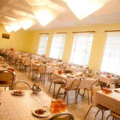 Гостиница Пансионат Кристалл питание фото 3