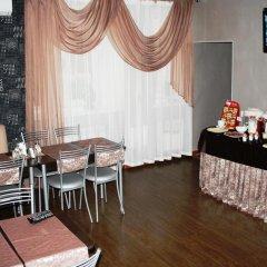 Гостиница Матрикс Стандартный номер с различными типами кроватей фото 12
