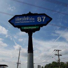 Отель Vacationhome@bkk Бангкок пляж