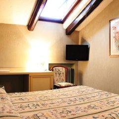 Hotel Kappa 3* Стандартный номер с двуспальной кроватью фото 3