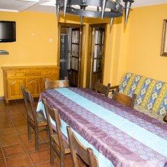 Отель Casa Rural La Yedra развлечения