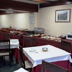 Отель Husa Urogallo Испания, Вьельа Э Михаран - отзывы, цены и фото номеров - забронировать отель Husa Urogallo онлайн питание