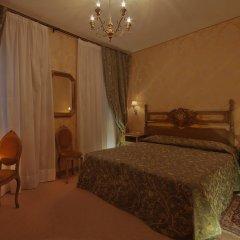 Отель Albergo Bel Sito e Berlino 3* Стандартный номер с различными типами кроватей фото 2