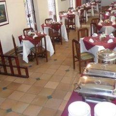 Отель Casona la Merced Колумбия, Кали - отзывы, цены и фото номеров - забронировать отель Casona la Merced онлайн питание фото 2