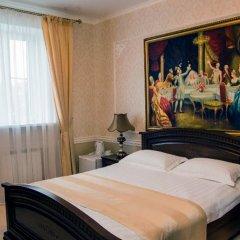 Гостиница Моцарт 3* Номер Комфорт с различными типами кроватей фото 4