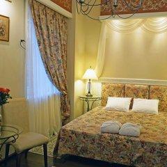 Отель Eiropa Deluxe удобства в номере