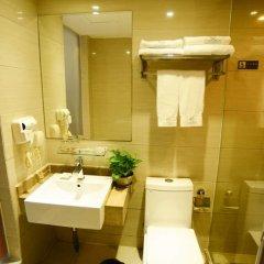 Отель Insail Hotels Railway Station Guangzhou 3* Стандартный номер с различными типами кроватей фото 4