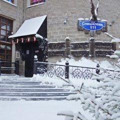 Отель Замок в Долине Пермь вид на фасад фото 3