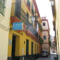 Отель Pensión Azahar 2* Стандартный номер с различными типами кроватей фото 14