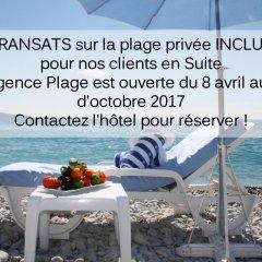 Radisson Blu Hotel, Nice 4* Люкс с различными типами кроватей фото 11