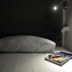 Vegan Bella Vista Hostel комната для гостей фото 7