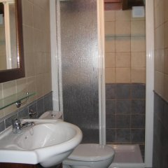 Отель Albergue Peña Castil ванная фото 2