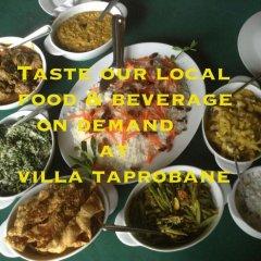 Отель Villa Taprobane гостиничный бар